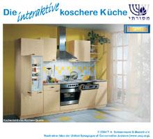 masorti e.v. berlin - Koschere Küche